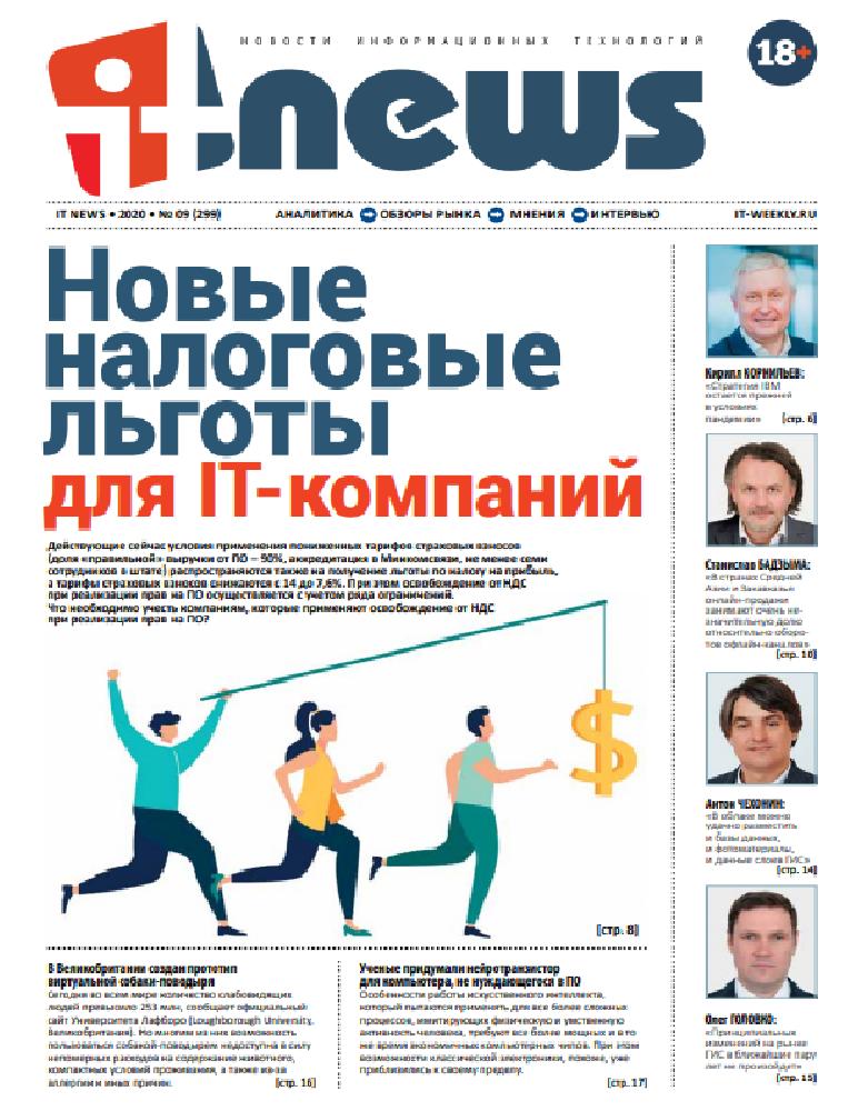 IT-News ISBN itmedia_47