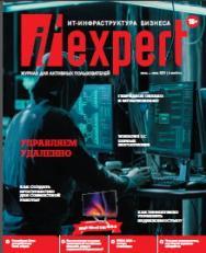 IT-Expert ISBN ite_2021_06
