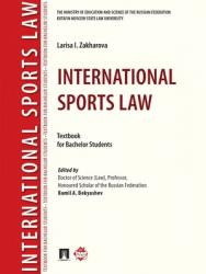 International Sports Law: Textbook for Bachelor Students ISBN 978-5-392-28461-0