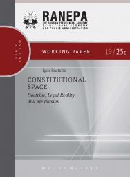 Конституционное пространство: доктрина, правовая реальность и иллюзия в формате 3D (Constitutional Space: Doctrine, Legal Reality and 3D Illusion): на англ. яз. ISBN 978-5-85006-145-6