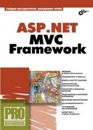 ASP.NET MVC Framework ISBN 978-5-9775-0462-1