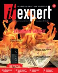 IT-Expert ISBN itmedia_12