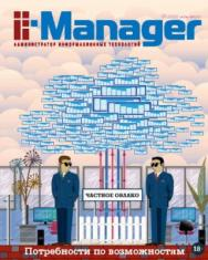IT-Manager ISBN itmedia_22