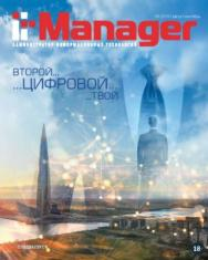 IT-Manager ISBN itmedia_23