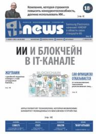 IT-News ISBN itmedia_39