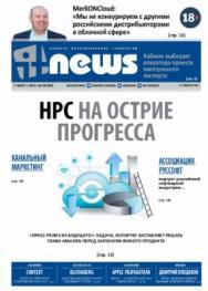IT-News ISBN itmedia_40