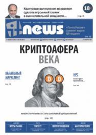 IT-News ISBN itmedia_41