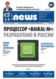 IT-News ISBN itmedia_43