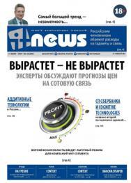 IT-News ISBN itmedia_44