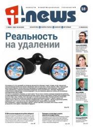 IT-News ISBN itmedia_33