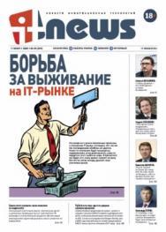 IT-News ISBN itmedia_36