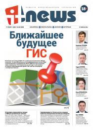 IT-News ISBN itmedia_35