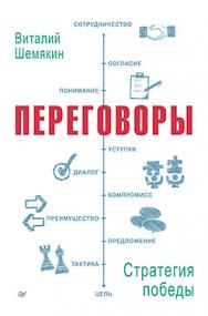 Информатизация бизнеса. Управление рисками : учебник — 2-е изд. (эл.). ISBN i_978-5-93700-030-9