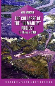 "The World in 2050 THE COLLAPSE OF THE ""HUMANITY"" PROJECT ISBN strata_09_20"