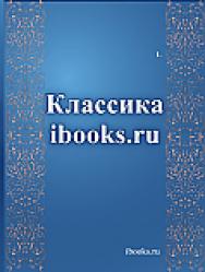 Gobseck ISBN