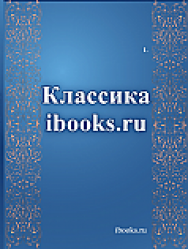 Adventure ISBN