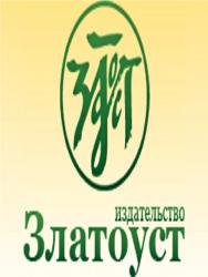Гений русской хирургии (Н.И. Пирогов) ISBN 978-5-86547-543-9_21