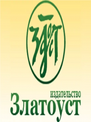 Язык русской эмигрантской прессы (1919—1939) ISBN 978-5-86547-458-6_21